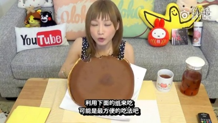 铜锣烧,又叫黄金饼,因为是由两块象铜锣一样的饼合起来的,故而得名铜锣烧。是一种烤|日本综艺节目