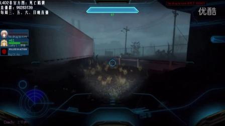 JS求生组:死亡陷阱攻略战——兜兜转转的寻物之旅