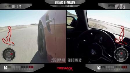 【石碳纪字幕版】2016 BMW M2  VS M4