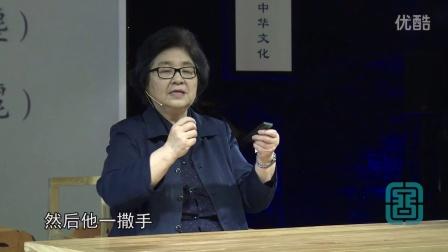 国图公开课 汉字与中华文化:汉字:中华文化的基石——汉字与文化的关系