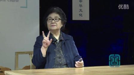 国图公开课 汉字与中华文化:怎样分析一个字?——汉字的结构和字理(观众问答)