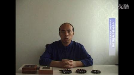 怎么挑选紫檀 小叶紫檀料质分级标准-山石文玩出品
