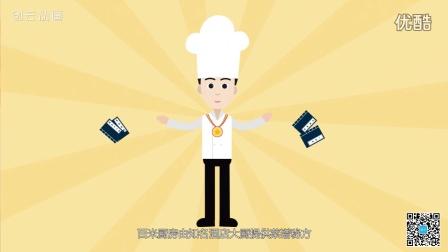 【创云】百米厨房---外卖做出五星口感