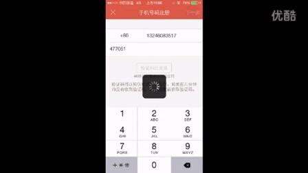 探探账号注册脚本 触动精灵脚本 IOS8\u002F7 支持微信养号Iphone5系列