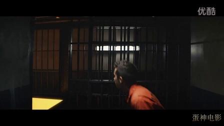 【蛋神电影】等你你燃爆小宇宙!《x特遣队》(原名:自杀小分队)电影MV预告