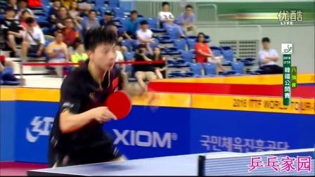 马龙vs弗洛尔  2016韩国公开赛
