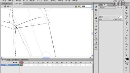 Flash CS6动画设计与制作教程1-绘制动漫人物