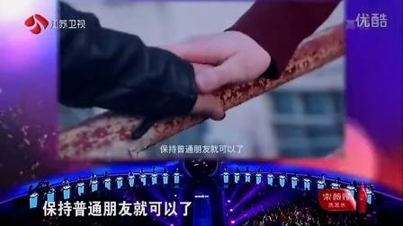 """《缘来非诚勿扰》20160409:黄磊大胆""""叫板""""黄澜前任_""""宋小宝""""爆笑登场唱Rap15-1"""