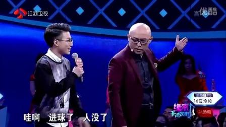"""《缘来非诚勿扰》20160130:""""女汉子""""霸气追男神_""""不自信Boy""""意外获爆灯5-1"""