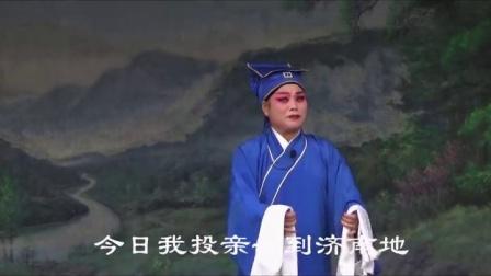 河南省漯河市新兴曲剧团(孙小付的唱段)——《夜盗胡府》选段