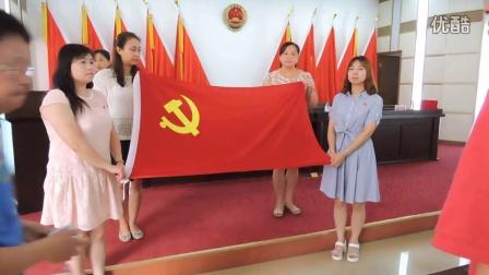 黄石西塞山区牧羊湖社区建党节重宣党的誓言