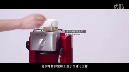 灿坤TSK-1827RA 意式家用半自动咖啡机商用蒸汽打奶泡咖啡壶