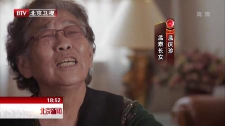 大型纪录片《解放——人民的选择》今天播出第四集《一唱雄鸡天下白》 新闻 160630
