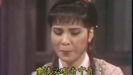 七侠五义12
