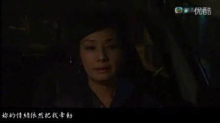 名賞昇 - 三人遊