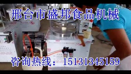 鞍山电动烙饼机.新型烤鸭饼机.我爱发明压饼机.多功能玉米饼春饼单饼筋饼水烙馍机