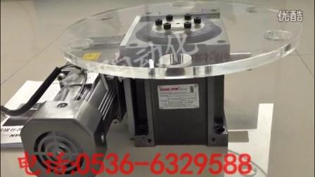 凸轮分割器工作原理