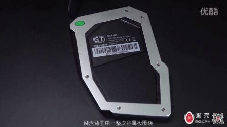 DeLUX/多彩 单手人体工程学键盘