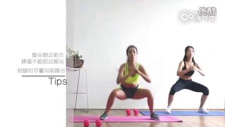 快速减腿操:3分钟8个动作彻底告别大象腿