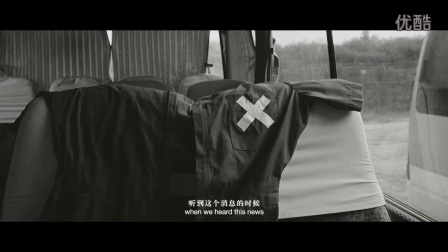 《脑浊666-再见乌托邦巡演全纪录》官方正式预告片