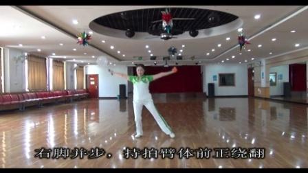 柔力球第四王学军_柔力球 - 播单 - 优酷视频
