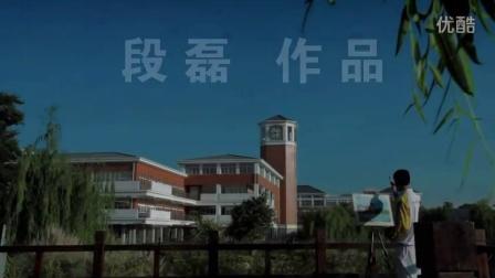 昆三中宣传片