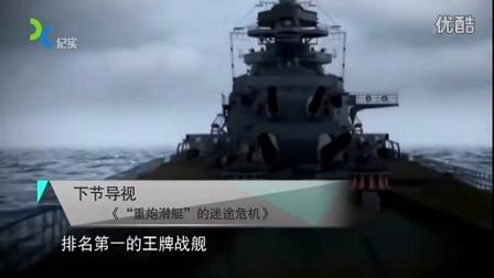 【沙场】美国'灰鲸'级是否能够成为'重炮潜艇'的精神续作? 20160527 CPNTV