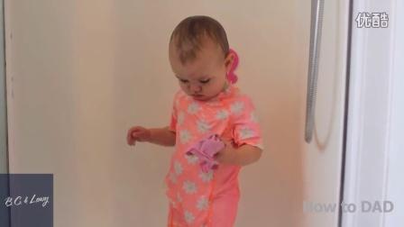 【冯导】史上最萌教学「如何让宝宝帮忙做家事」