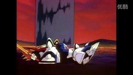 神龙斗士3-被虐剪辑3-重置