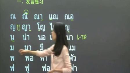 【泰语入门零基础】 第七课:买东西