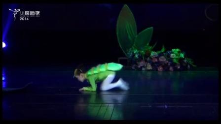 幼儿舞蹈-11 毛毛虫的梦想【关注公众号:幼师秘籍-微信号:youshimiji了解更多幼教视频】