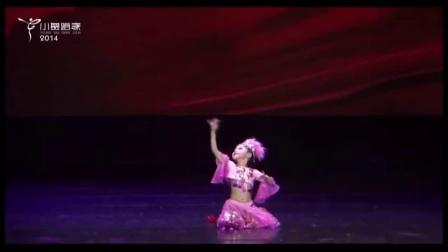 幼儿舞蹈-08 飞旋的梦【关注公众号:幼师秘籍-微信号:youshimiji了解更多幼教视频】