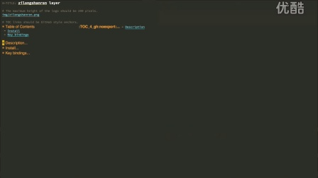 Learn Emacs in 21 Days: Day 12
