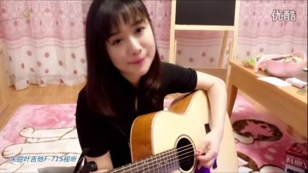 美女:安小琪吉他弹唱《阿楚姑娘》【朱丽叶吉他】指弹吉他独奏自学教程教学入门尤克里里电吉他古典非洲鼓视频刘安琪