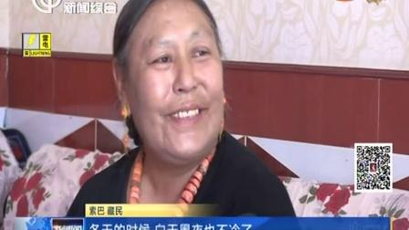 青海果洛:高原牧民的幸福生活 新闻报道 20160702