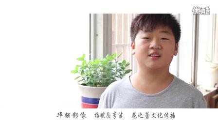 2016.6.30杨航&李洁[婚礼MV]-花之蕾