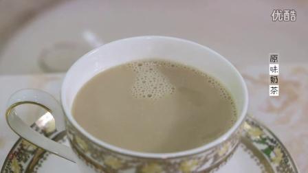 杭州奶茶培训奶茶加盟哪里好