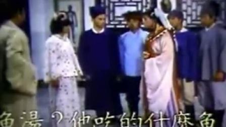 红牡丹电影_台湾红羊电影 - 播单 - 优酷视频