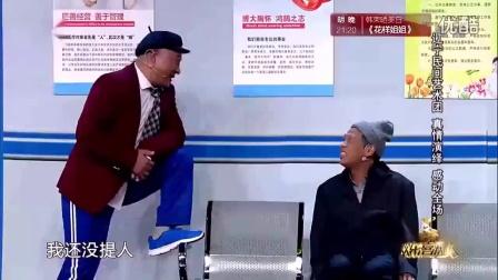 宋小宝电视剧大全吃面宋小宝