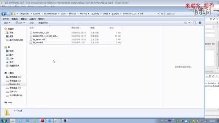 18第十八章MiZ702 AXI-Lite总线音频驱动方案_42分钟