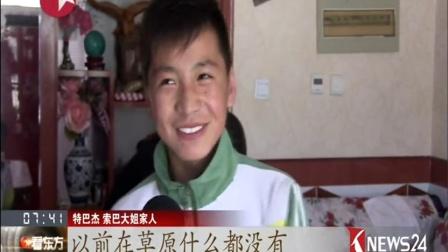 上海对口援建青海果洛州 大力改善基层农牧民生产生活条件 160703