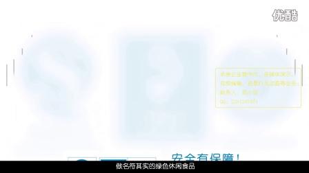 友好印象 预定蛋糕 网上购买 微信支付 深圳 I.F CAKE 宣传