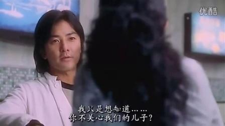 古惑仔7之九龙冰室   古惑仔全集(粤语版) 情义篇_标清