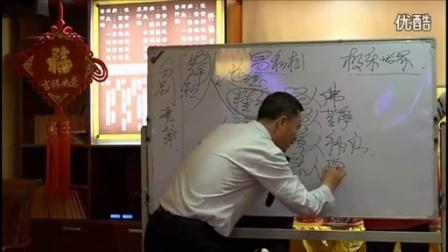 道德大讲堂短片:只有作佛才能成佛-王竑琦老师_标清_1