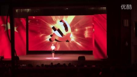 """陵水黎族自治县""""党在我心中""""主题演讲比赛"""