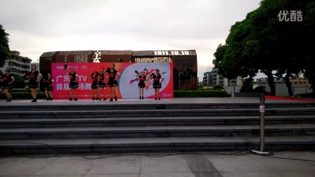 2016年7月2号中信康城舞蹈队参赛IPTV首届广场舞粤舞青春舞蹈注满舞池