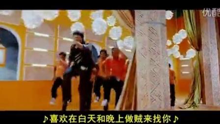 印度电影《待客之道》Maryada Ramanna-(2010)  中文字幕_clip
