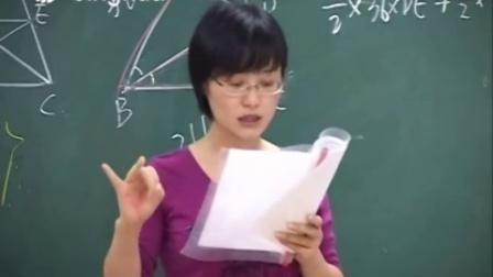 角平分线的性质3-2精华-数学初中全套教学视频初一初二初三崔莉全328讲