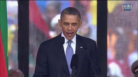 奥巴马在曼多拉葬礼上的讲话121013_JohannesburgSouthAfrica_HD