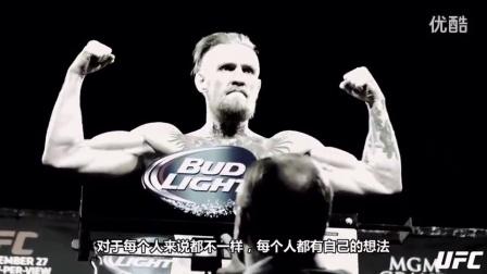 【格斗比赛】UFC勇士之道:洛里-麦克唐纳德_高清og0111